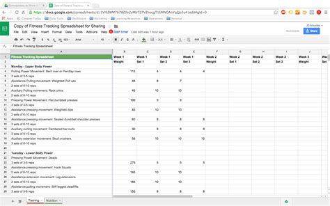 how to start a spreadsheet in google docs