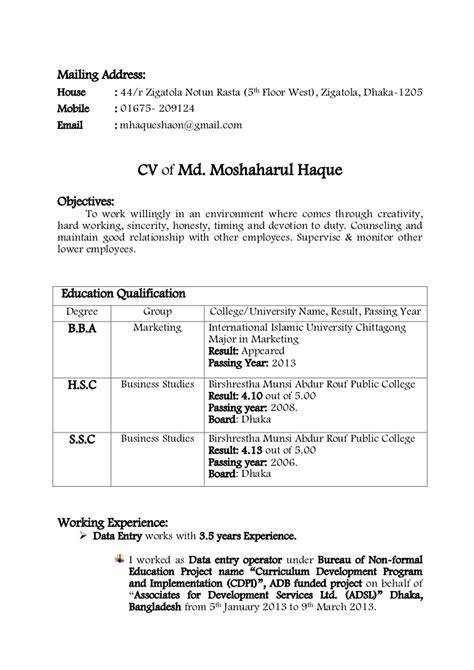 CV Sample.
