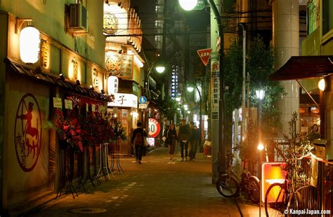 kichijoji  pleasant suburb  tokyo
