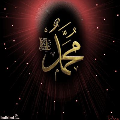 pin beloved sallallahu alayhi wa aalihi wa sallam