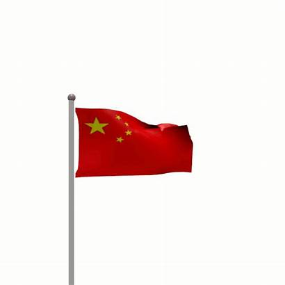 Chinese Fungif China Flags Spy Weebly Gifs