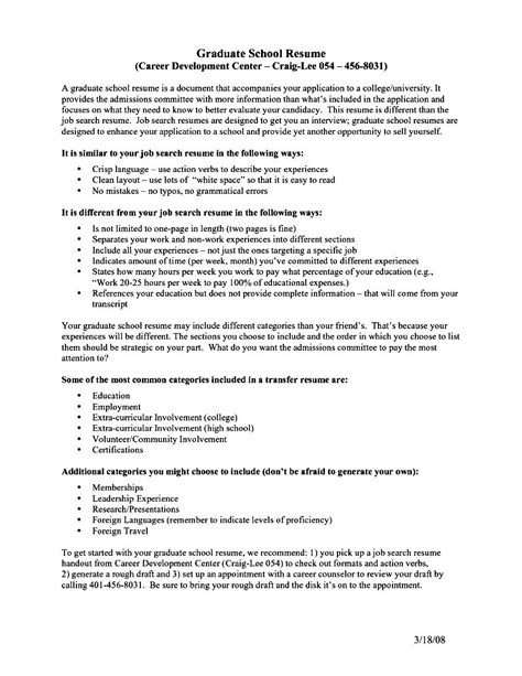 Graduate Resume And Curriculum Vitae Guide academic resume for graduate school free sles
