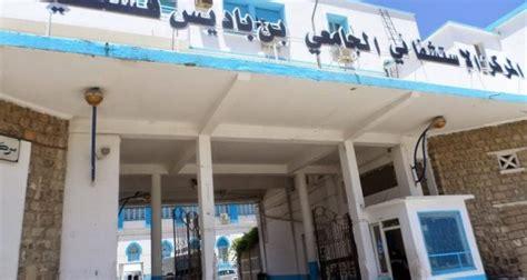 Covid-19 : Plus de 1.800 hospitalisations au CHU Dr. Benbadis (Constantine) depuis mars