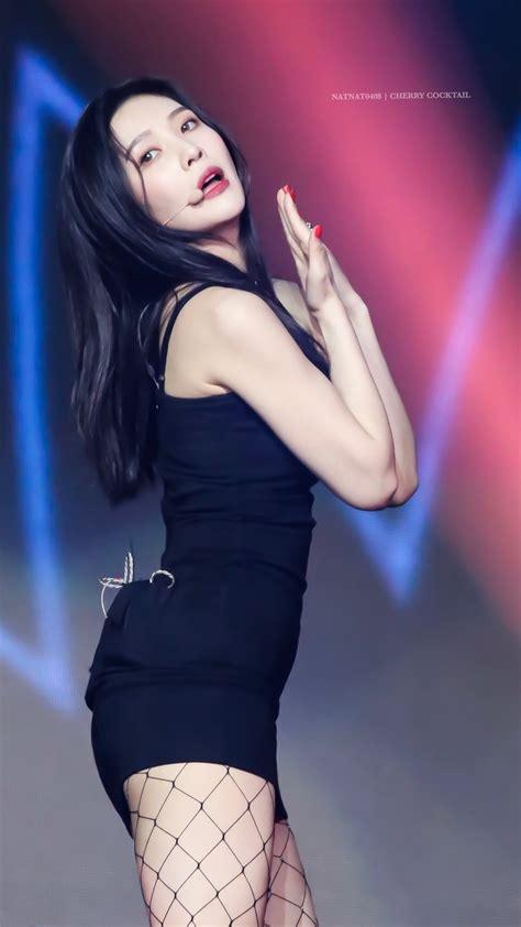 연예인 Irene Eyefakes