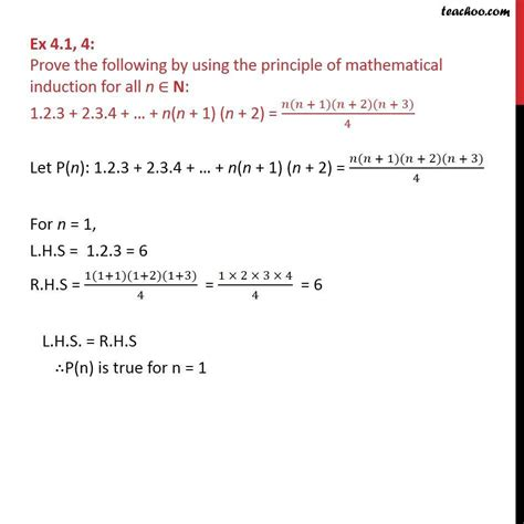 Ex 41, 4  Prove 123 + 234 +  + N(n + 1) (n + 2