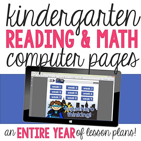 kindergarten computer lab lesson plans kindergartenworks 305 | kindergarten computer lesson plans