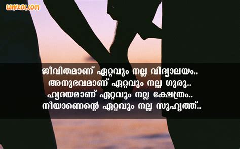 Happy Teachers Day Quotes In Malayalam
