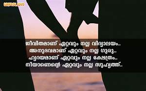 Images Of Heart Touching Quotes About Friendship In Malayalam Summer