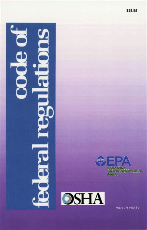 federal regulations p