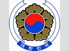 Coat of arms South Korea Art and design inspiration from
