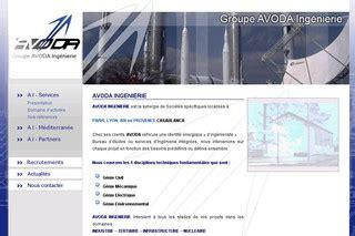 bureau d etude algerie bureau d etude en algerie 28 images bereau d 233 tudes