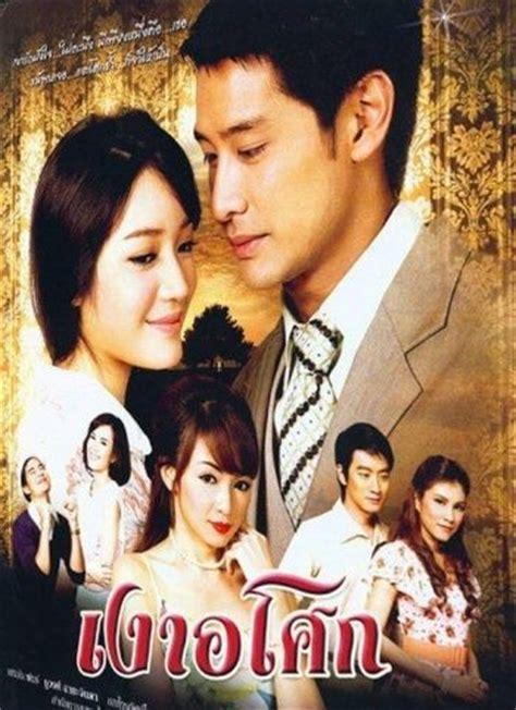 love recipe thailand drama crunchyroll
