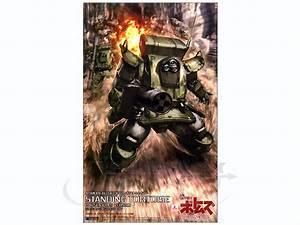 1/24 Standing Tortoise Pailsen Files Version by Wave ...