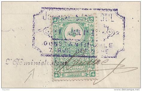 bureau de tabac timbre fiscal bureau de tabac timbre fiscal visite medicale ofii en