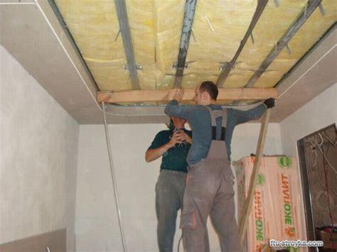 nettoyer un plafond tendu nettoyer faux plafond 224 la seyne sur mer simulateur de travaux gratuit tissu mousse ciel