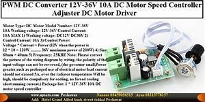 Pwm Dc Converter 12v