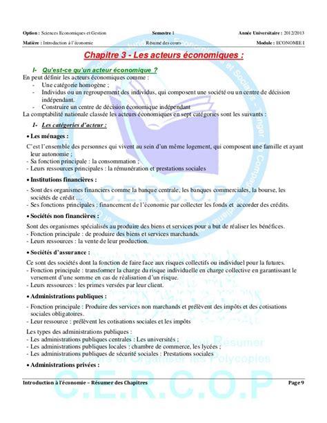 dentreprise dissertation economie inhisstepsmo web fc2