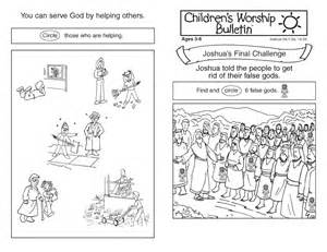 Free Printable Bible Study Lessons for Kids