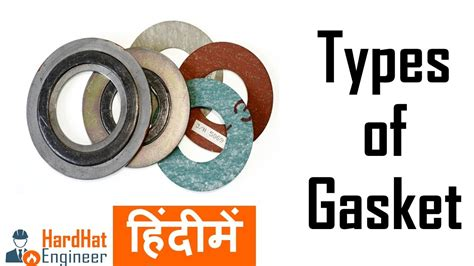 Types Of Pipe Gaskets In Hindi हिंदी में