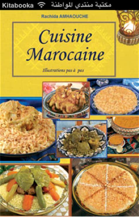 livre cuisine pdf gratuit la cuisine marocaine pdf paperblog