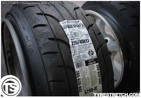 215 40 r17 ganzjahresreifen tyrestretch 10 5 215 40 r17 10 5 215 40 r17 dunlop direzza work vs kf