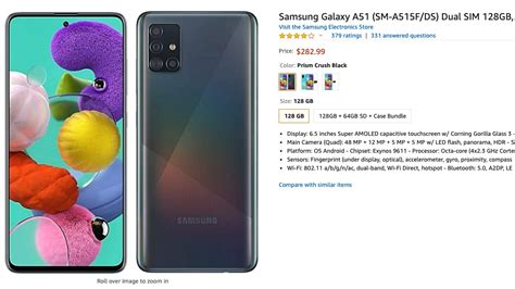 The samsung galaxy a51 is a treble compatible device, so you can download and install an android 11 gsi image on it. Samsung Galaxy A51 deal: Now available for $117 off