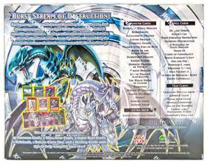 Yugioh Structure Deck List by Konami Yu Gi Oh Saga Of The Blue White