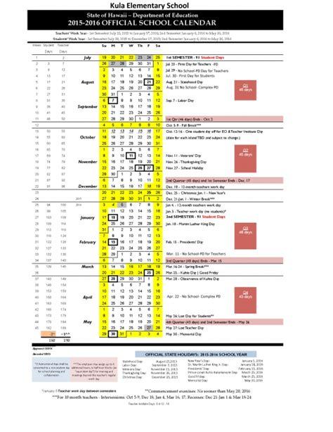 state hawaii doe calendar printable calendar
