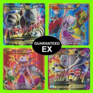 Pokemon TCG 5 Card Lot GUARANTEED EX FULL