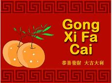 A True chinese Card For Chinese new year From 365greetingscom