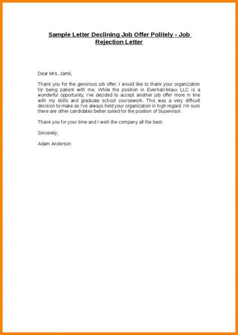 sample letter turn  applicant consumer knock