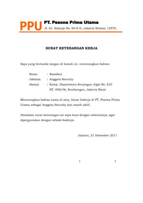 Contoh Surat Pernyataan Kerja by Surat Keterangan Kerja Surat Referensi Kerja