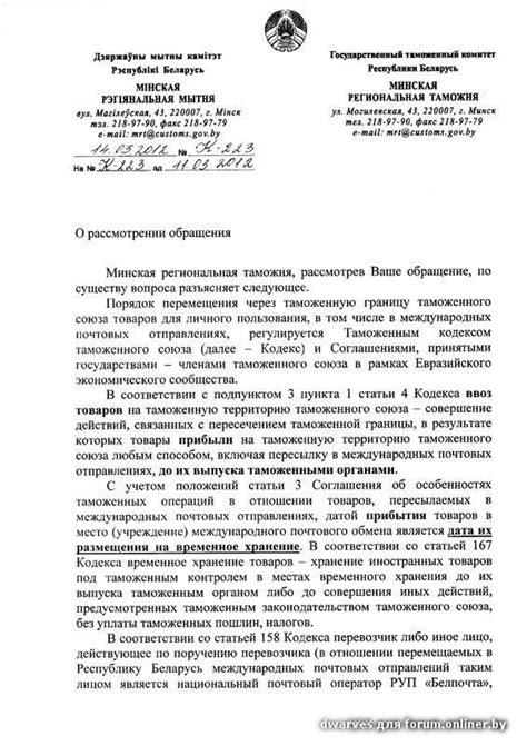 Договор с Такси на Перевозку Сотрудников образец - картинка 4