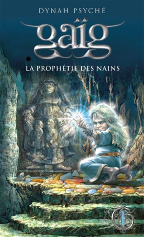 Jeanne Fille Du Roy Résumé Chapitre 24 by Les 171 Baladolectures 187 2013 Baladolecture