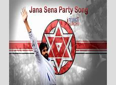Political party songs