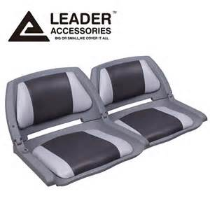 Boat Service Rockhton by Pair Set Leader Accessories Gray Charcoal Molded Fold