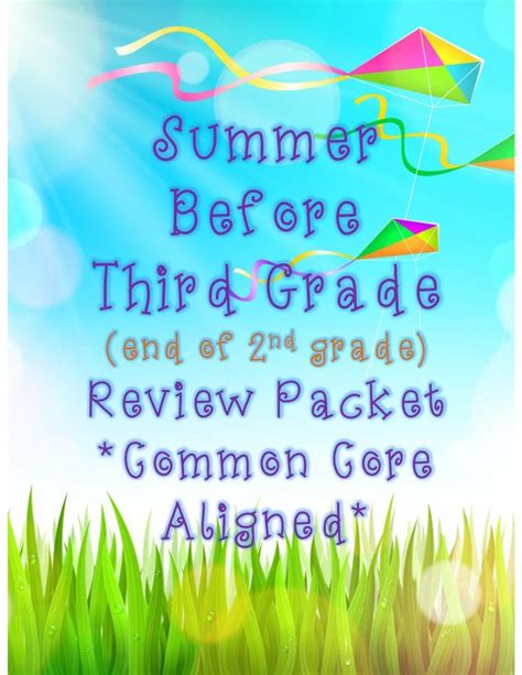 Second Grade Summer Review Packet (entering 3rd Graders!)  Summer And Common Cores