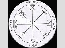 Seals of Solomon Carolina Conjure
