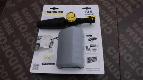 испытание пеногенератора Fj 6 для Karcher