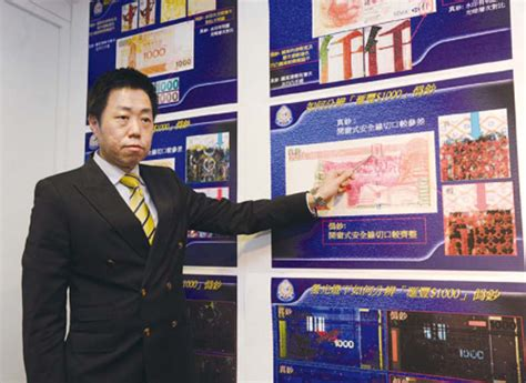 crime bureau 2013 hong kong review