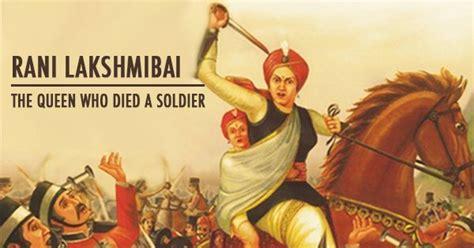 day  years  jhansi ki rani died  battle