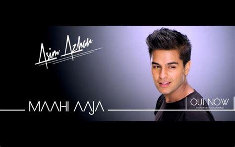 asim azhar albums drama list height age family net worth