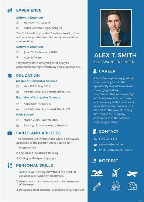 resume  cv  software engineer fresher template