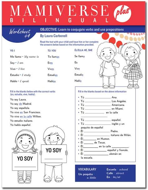 All Worksheets » Spanish Worksheets Pdf Printable