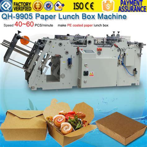pe coated paper hamburger box erecting machine qh  ireland feenotcom