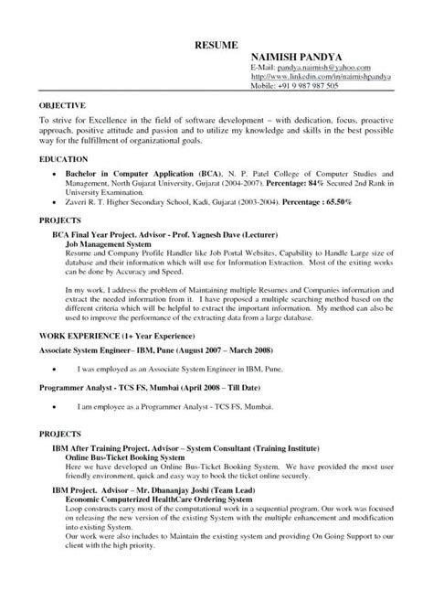 resume templates college application airexpresscarrier com