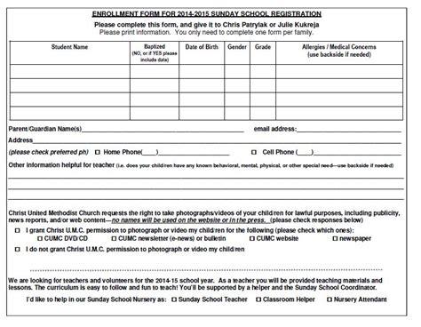 church nursery registration form thenurseries