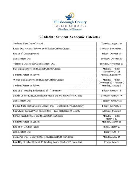 hillsborough county school calendar qualads