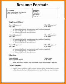 4 different types of resumes format cashier resumes