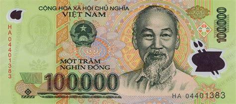 vietnam dong cheapest dinar buy iraqi dinar zimbabwe